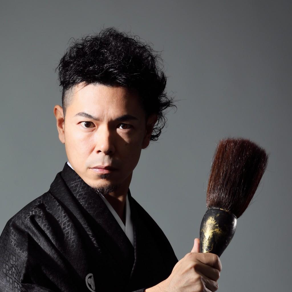東京オリンピック 大河ドラマ 書道家