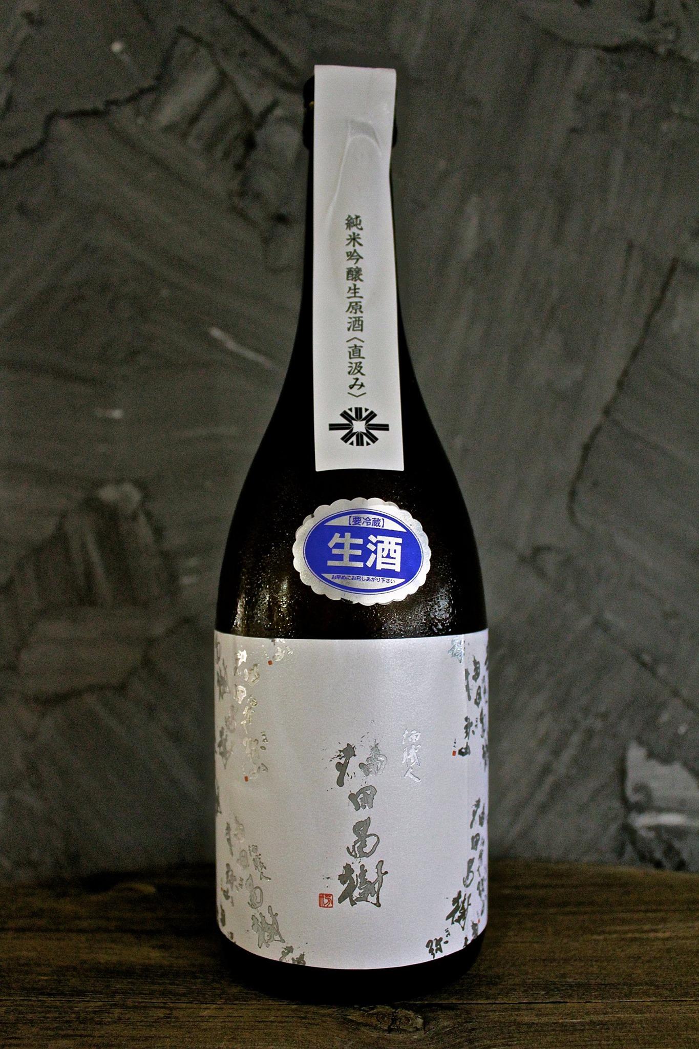 【 広島県 】   山廃仕込純米生原酒酒   【 一代弥山 酒職人 油田昌樹 】   のラベル デザインを揮毫させていた だきました!