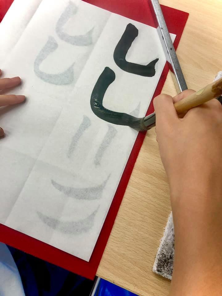書道 教室 佐賀 夏休み 宿題 自由 課題 習字 書き方 毛筆 硬筆 手本 部分 なぞり 練習