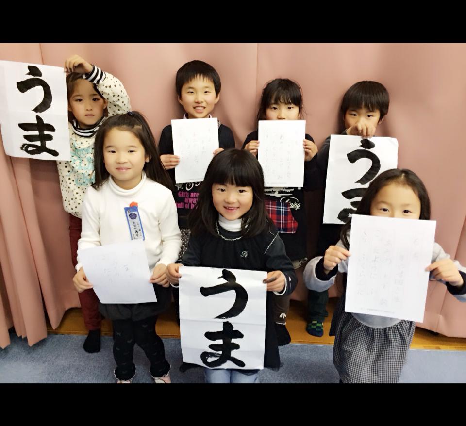 【子供の純粋な笑顔は美しい。】兵庫公民館 山口芳水書道教室