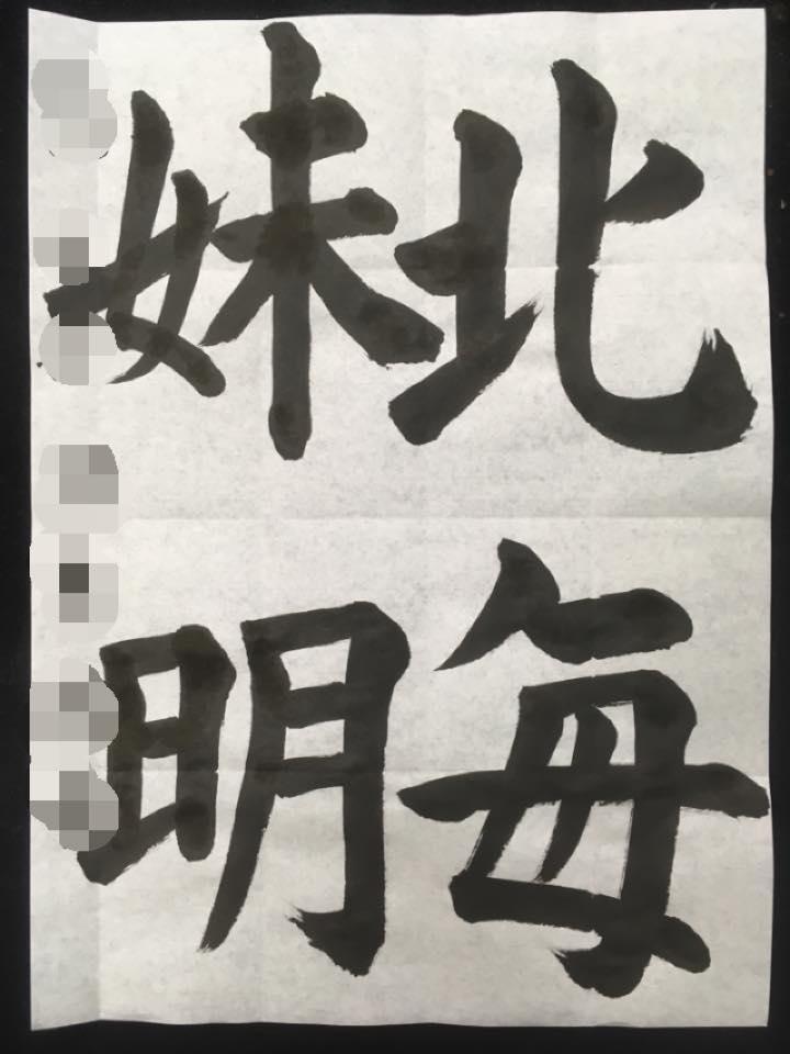 [ 指導者 指導の部 ]