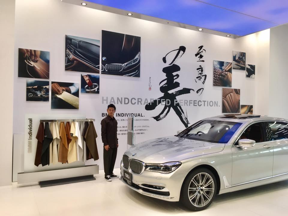BMW INDIVIDUAL Tokyo Bay 書家 書道家 デザイン 美 文字 筆 書 山口芳水