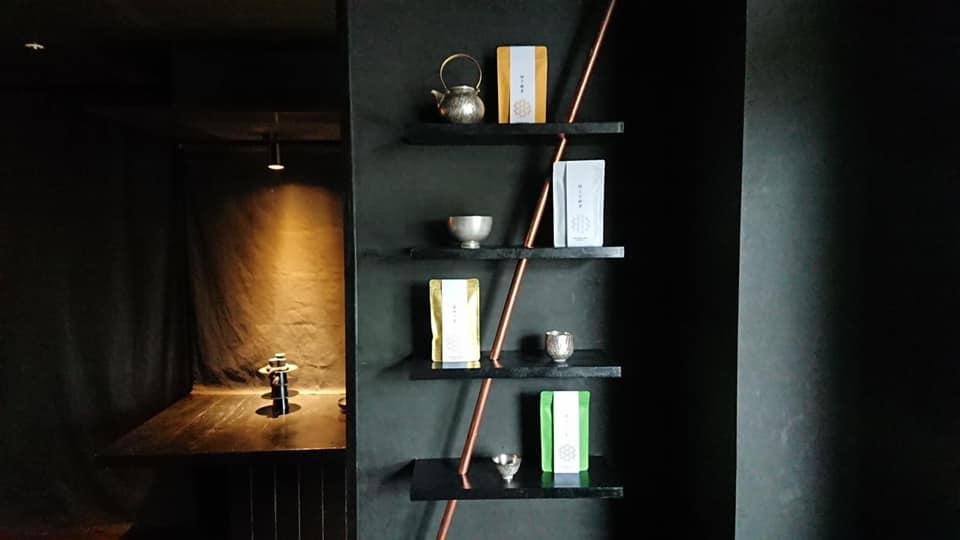 嬉野茶 田中製茶工場 茶師 茶道家 田中宏 和多屋別荘 李荘庵 食育活動 冷茶ボトル