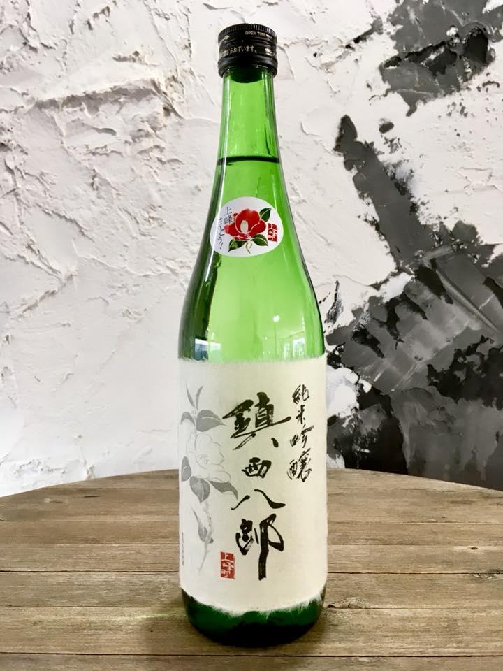 日本 ラベル デザイン 書 書道家 佐賀 鎮西八郎 純米吟醸 絵 牛丸和人 山口芳水 天吹酒造 名尾和紙 ラベル