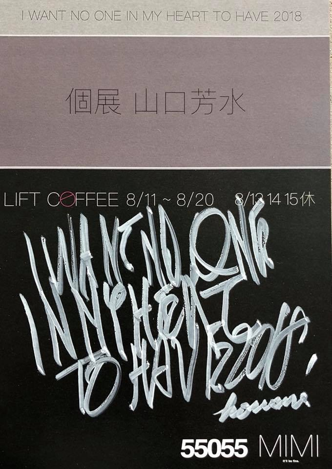 lift coffee 佐賀 カフェ