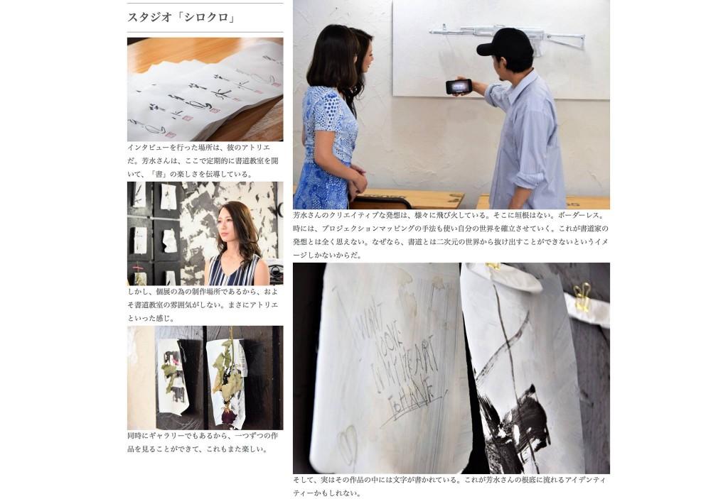 天使の羽 インスタ映え モデル アート 展覧会 個展 liftcoffee 佐賀