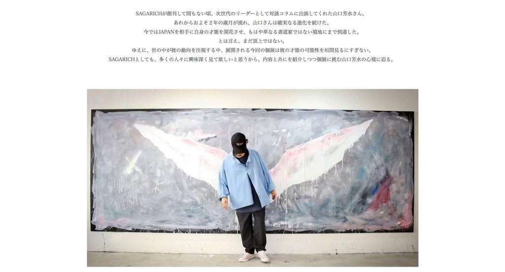 天使の羽 liftcoffee 佐賀 インスタ映え カフェ巡り