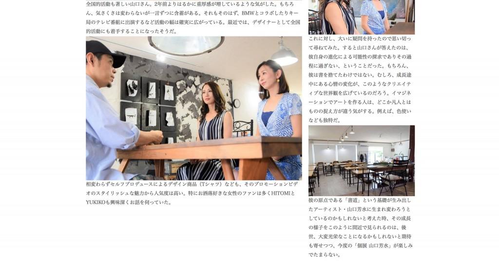 モデル アート 展覧会 個展 liftcoffee 佐賀 インスタ映え カフェ巡り