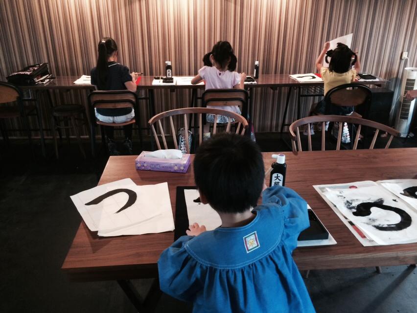 シロクロ 書道教室