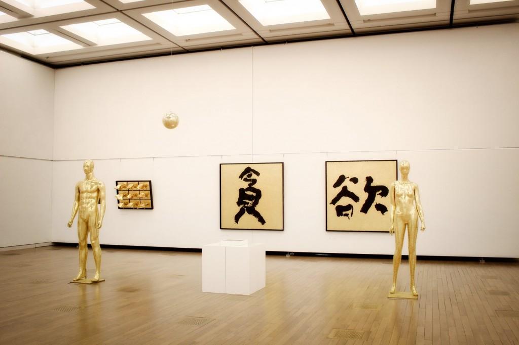 国立新美術館 G series 貪欲 山口芳水 書道家 アート アーティスト ART