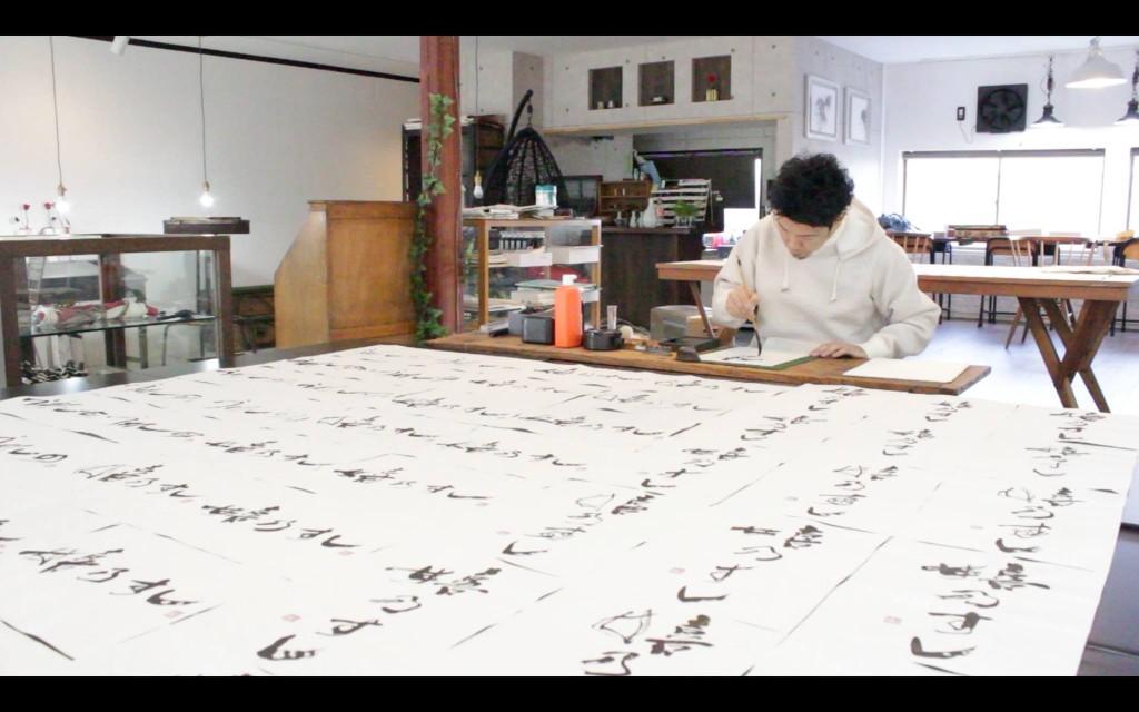 嬉乃すし,URESHINOSUSHI,佐賀,寿司,高級,書,書道,書道家,書家,デザイン,商品,ロゴ,パッケージ,うれしの,作品,揮毫