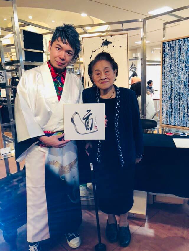 MODE FASHION GROUP 70周年 イベント プロデューサー 山口賢人 鹿島市 東島美智子