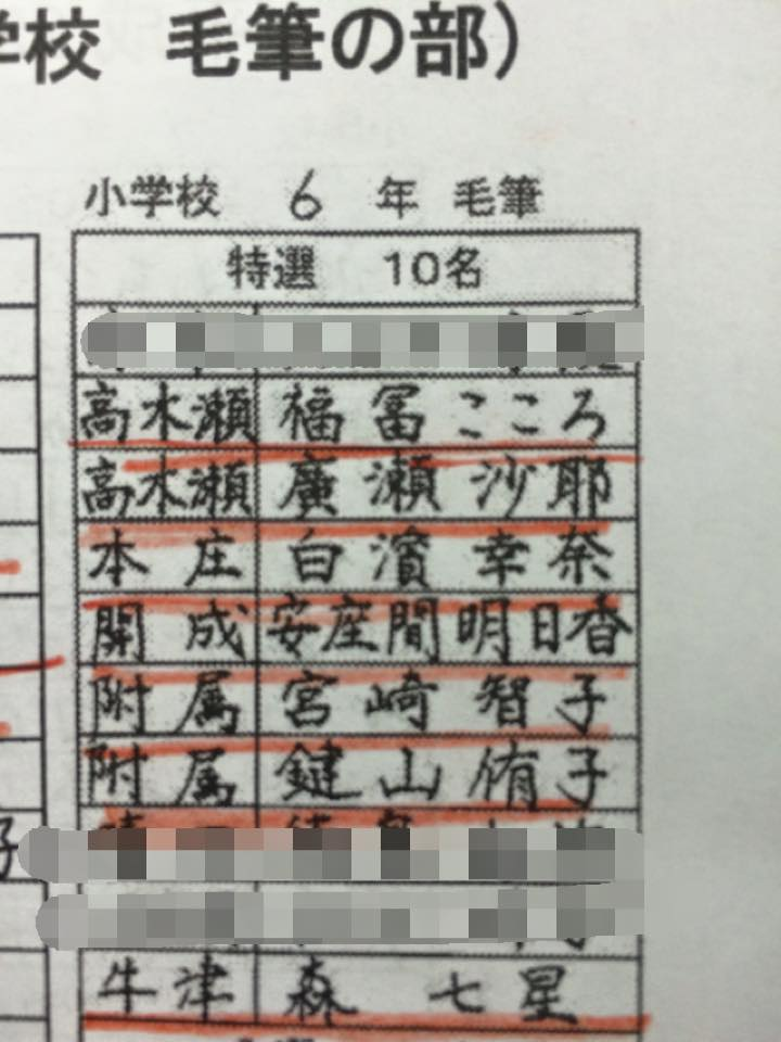 生協 佐賀 学校 宿題 冬休み