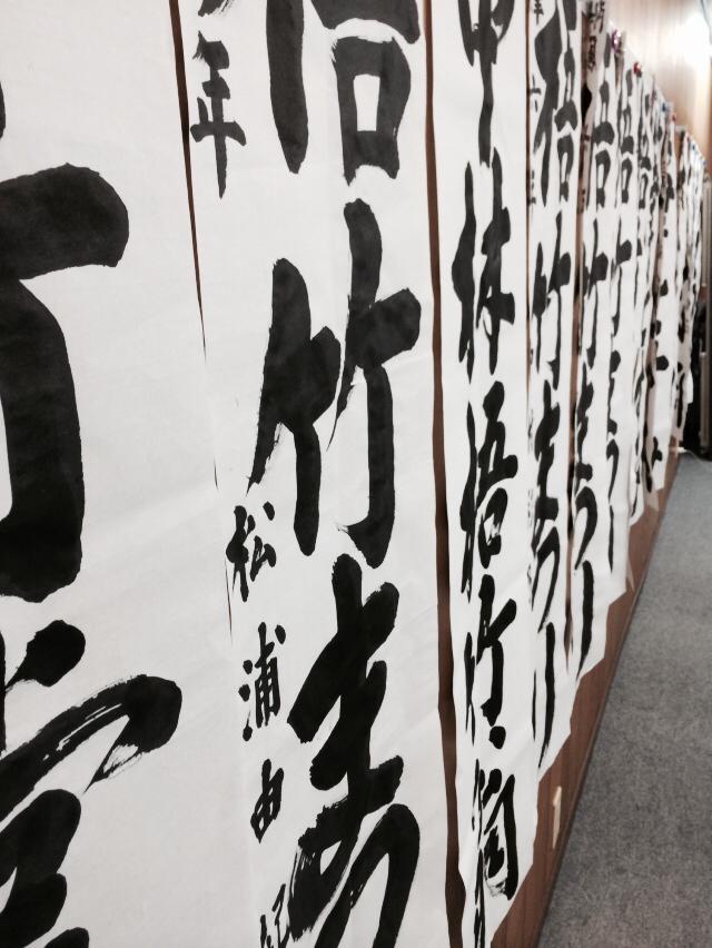 中林梧竹,書道,作品,条幅