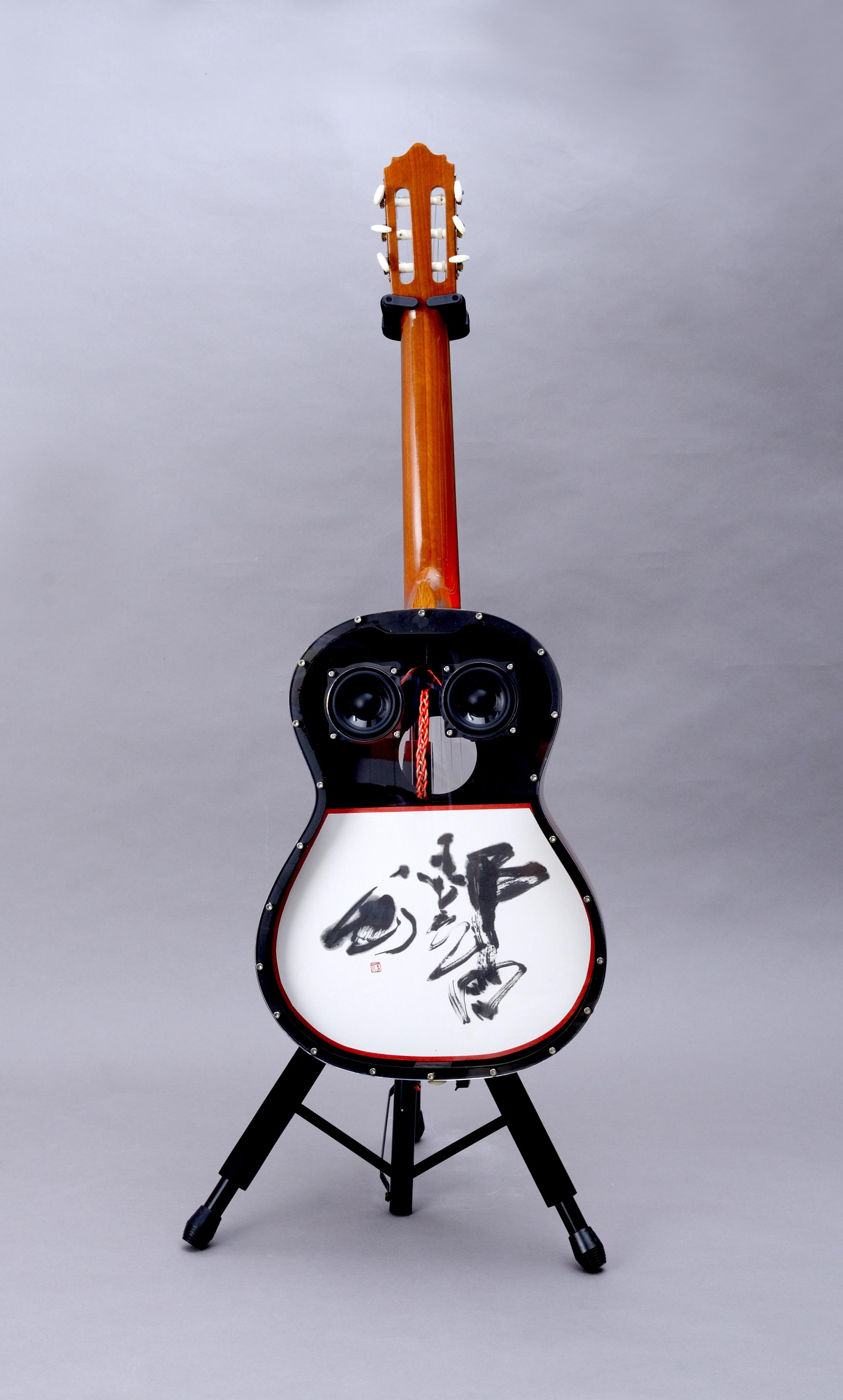 響 書道家 作品 calligraphy design 2