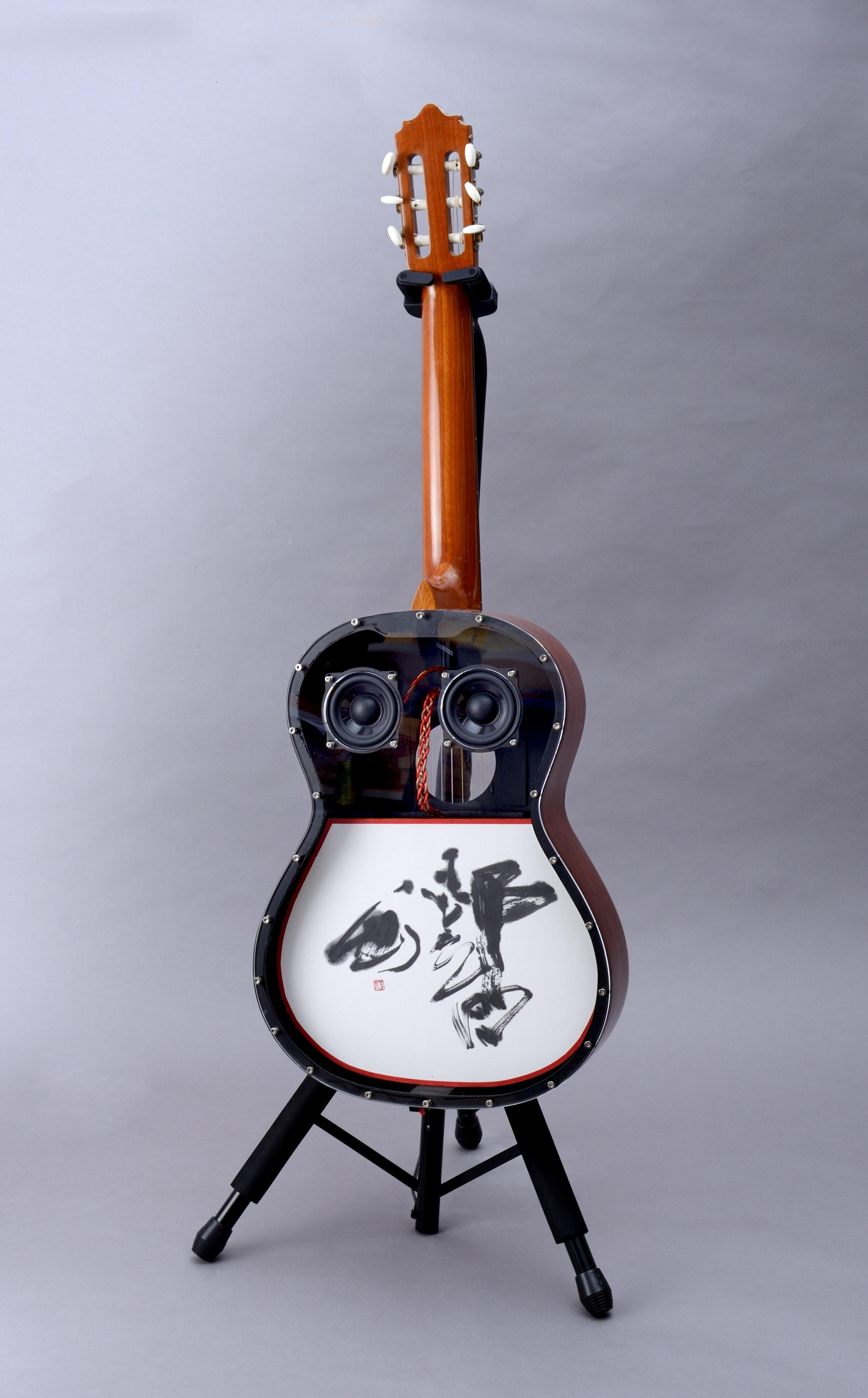 響 書道家 作品 calligraphy design 1