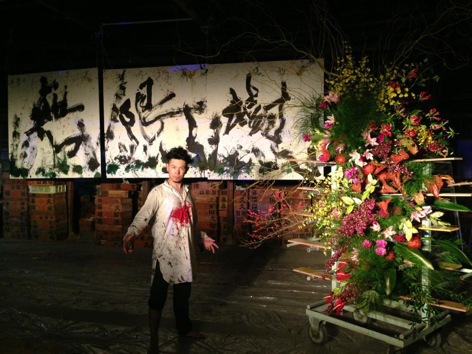 名月とサウンド樹 アーティスト 書道家 佐賀