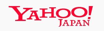 書道家 ランキング 日本 全国 1位 有名 yahoo