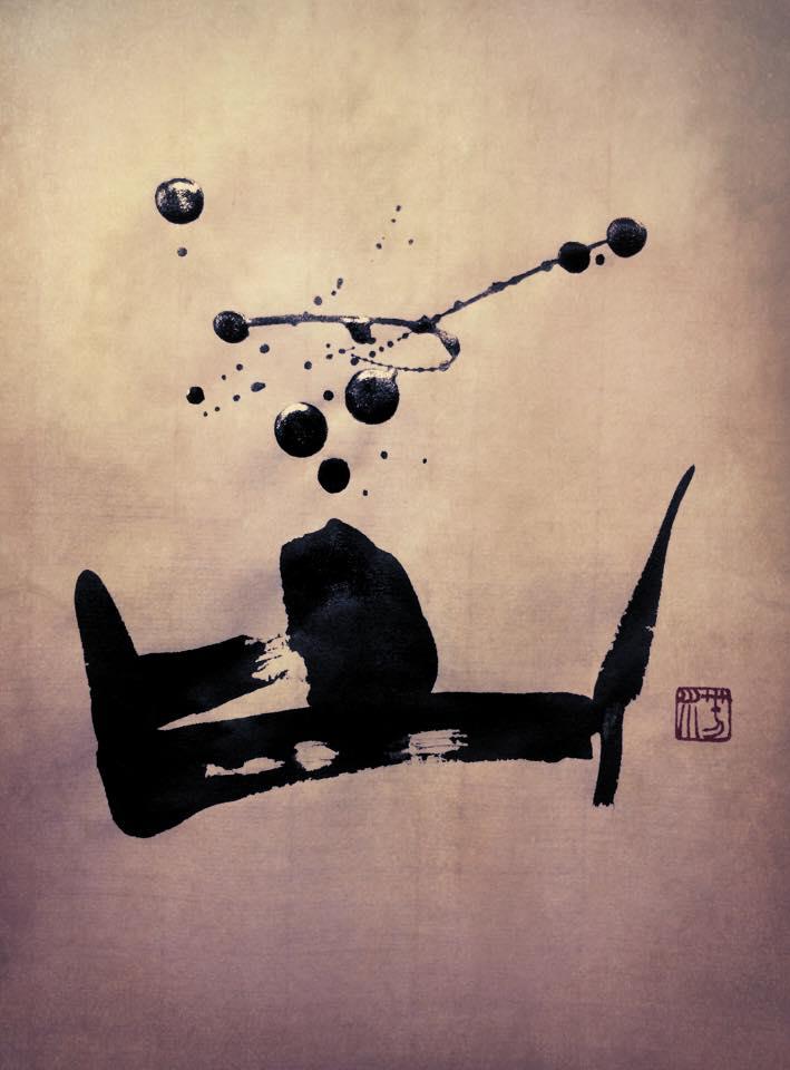 書道家,作品,未確認飛行物体