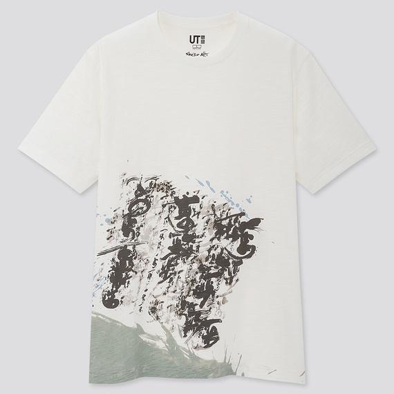 通販 ネット 販売 UNIQLOユニクロ UT T シャツ Design SHODO ART 書道家 山口芳水 YAMAGUCHI HOUSUI