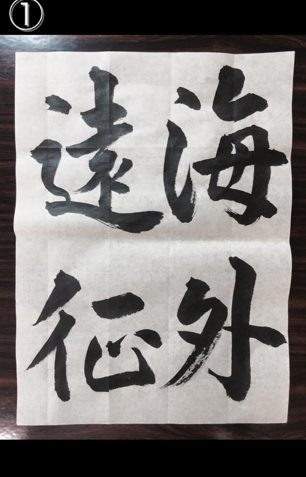 佐賀 七夕 席書会 生協 夏休み 宿題  中学三年生の作品です。