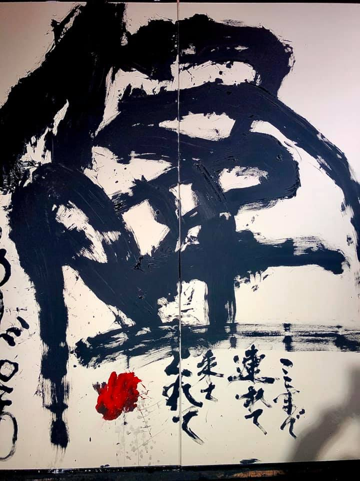 Club Piccadilly Umeda Osaka 書道家 鴉 パフォーマンス 大阪 stood アート art 堕