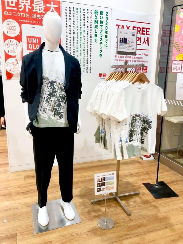 NOW UNIQLO 今 ユニクロ 2020 ゆめタウン佐賀店  UT Design 靴 シューズ 展示 マネキン