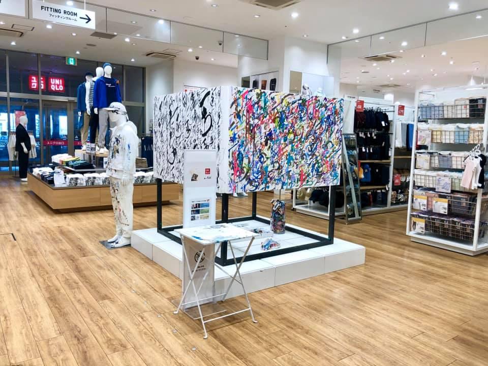 NOW UNIQLO 今 ユニクロ 2020 ゆめタウン佐賀店  UT Design Installation 一歩 メイキング ムービー TAKASAKI YUJI  YAMAGUCHI HOUSUI