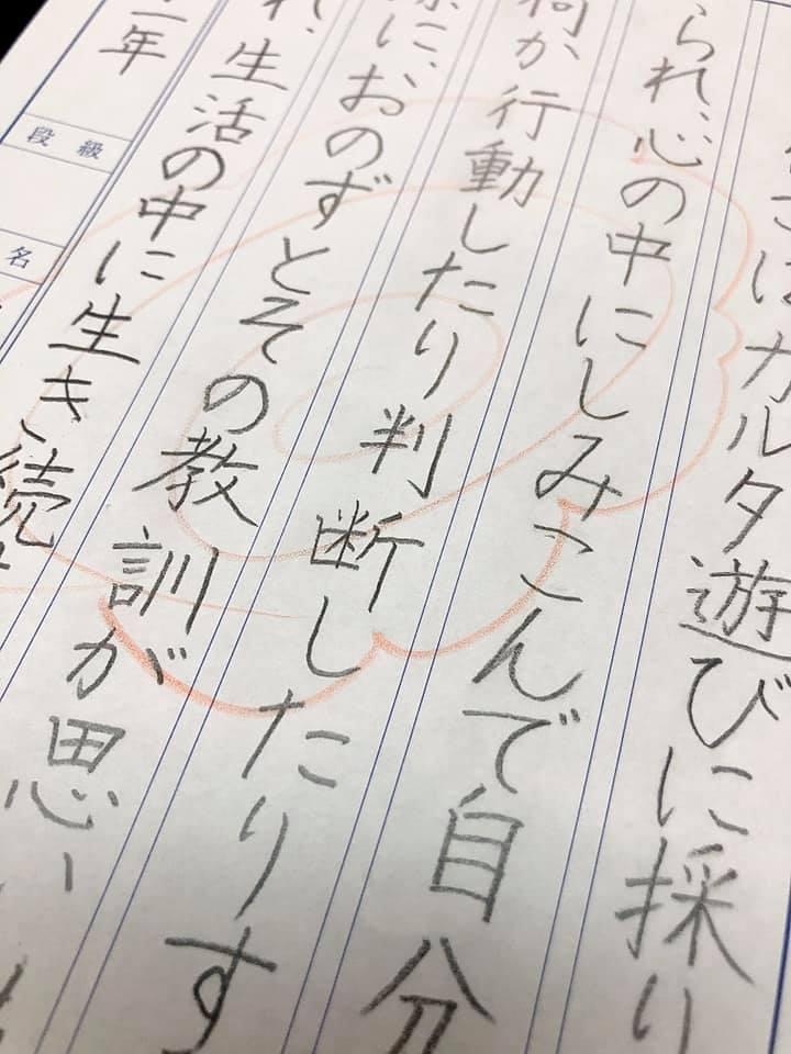 佐賀 ボールペン字 鉛筆 硬筆 書道教室