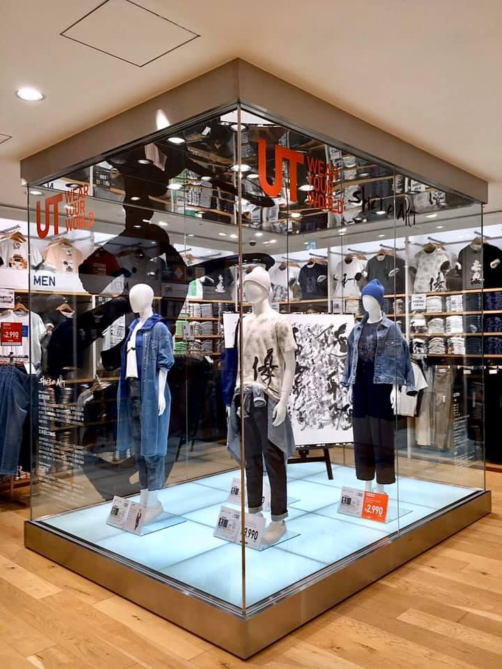 GINZA 銀座 TOKYO 東京 世界一のユニクロ。 UT Design ©︎YAMAGUCHI HOUSUI [ 一歩 ]直筆 書作品展示 書道家 山口芳水