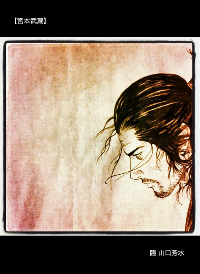 【宮本武蔵】  白い和紙に墨を使い筆一本で描書ました。  臨模 山口芳水