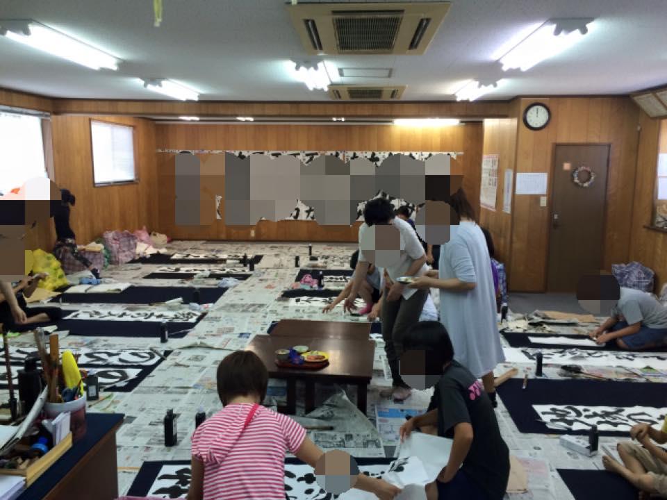 JA,農協,書道,コンクール,2015,お習字,夏休み
