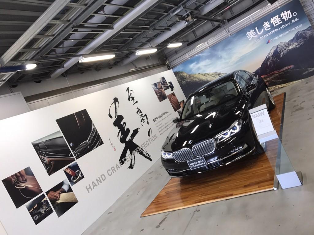 BMW INDIVIDUAL 書家 書道家 山口芳水 美 作品 富士ハイウェイ 書 デザイン