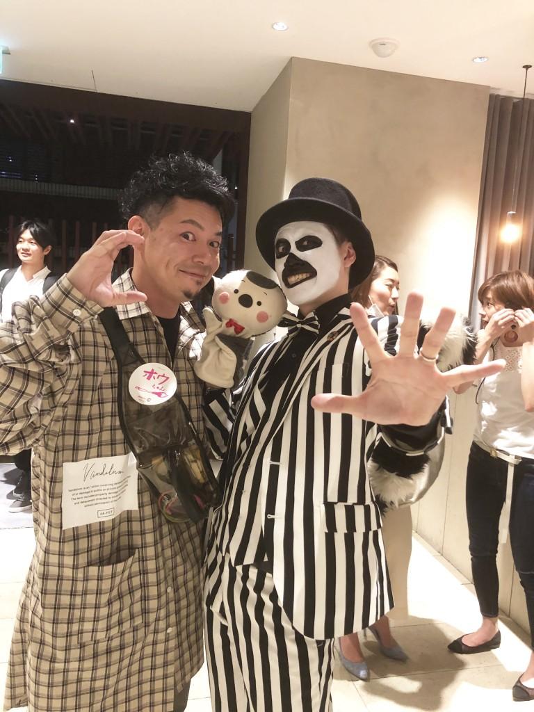 あまり わおきつねざる MC WoWキツネザル NHK おはよう日本 delete C 中島ナオ