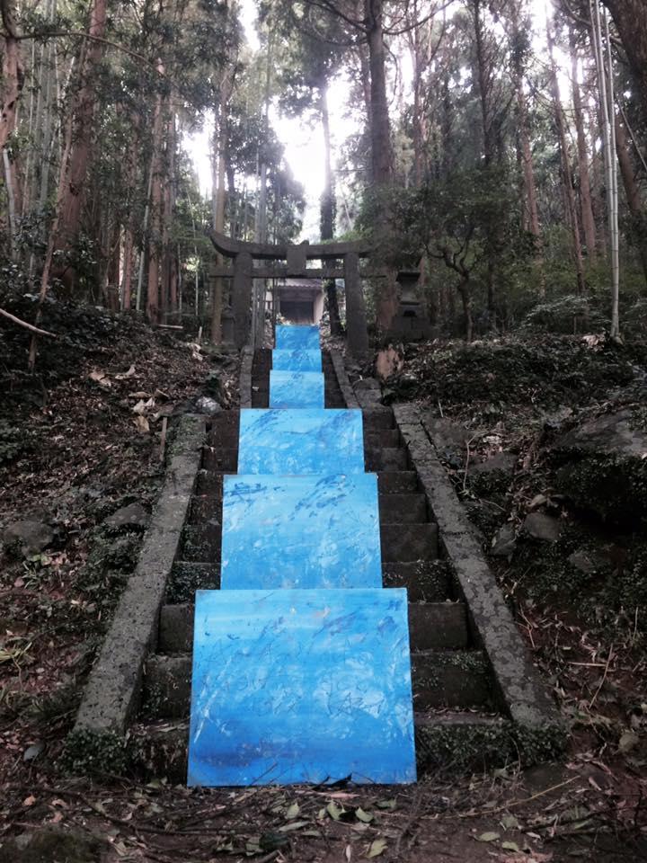 青い,Langage,bleu,作品,書道,Calligraphy,壱岐