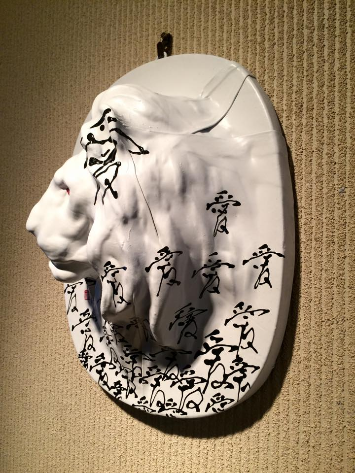 印泥,ART,書作展,佐賀,ライオン