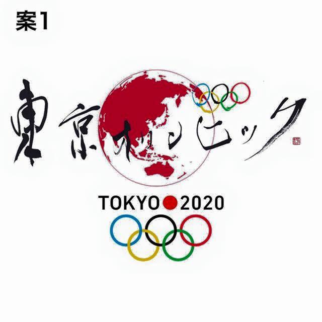 五輪エンブレム,TOKYO,2020,書,書道,作品,書道家,書家,山口芳水,Design,西英行,非公式エンブレム,東京オリンピック,2020,東京オリンピック,東京五輪,五輪,エンブレム,olympic,japan