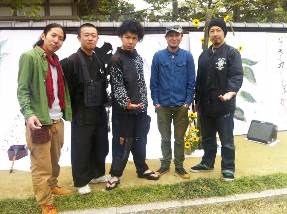 書道家 東日本 集合写真