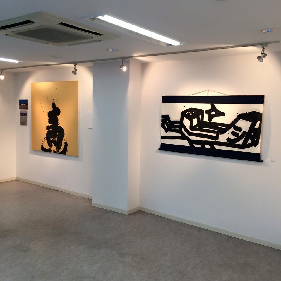 MI,gallery,ギャラリー,大阪,青い,書家,書道家,山口芳水,展覧会
