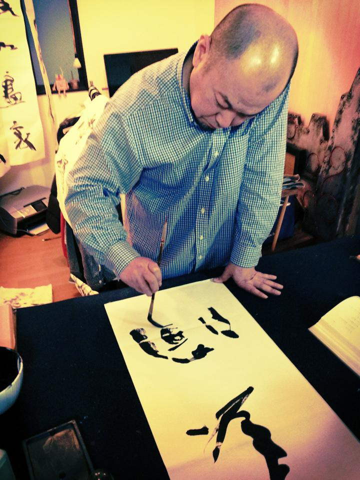 書道家 山口芳水は アメリカ シアトル在住 書道家 藤井良泰先生にご指導頂いております。
