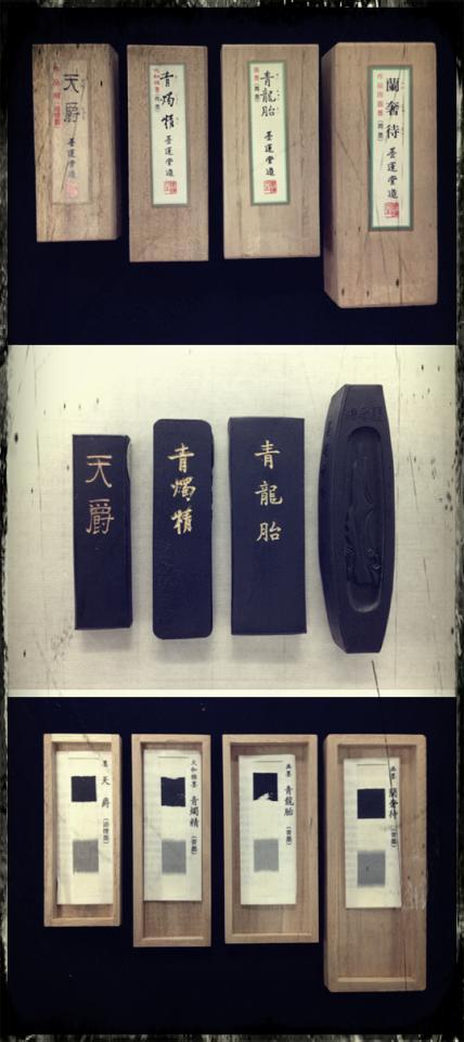 日本一の奈良の【墨運堂】様からの頂き物です。