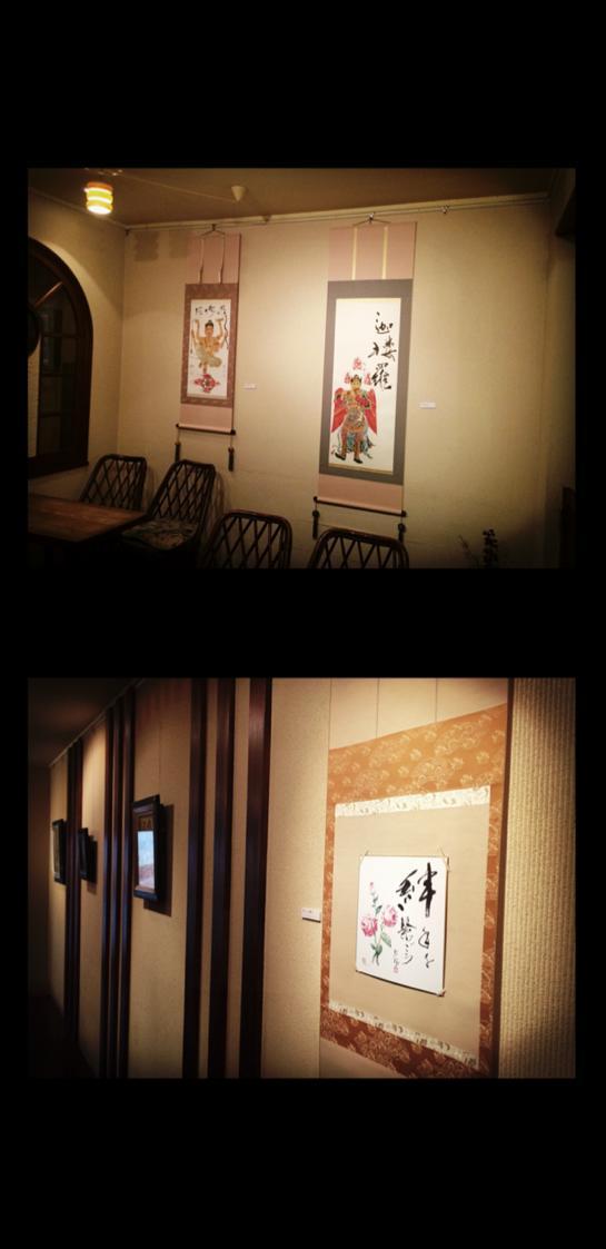 牛丸和人 山口芳水 書画展 トネリコカフェ