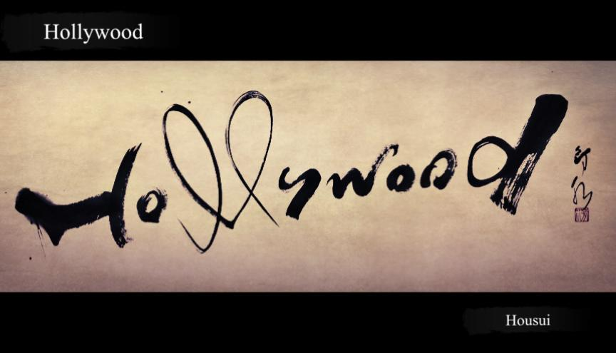 【Hollywood】  Calligraphy Art Calligraphy designer